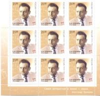 2016. Russia,Nobil Prize Laureate A. Prokhorov, Phisicist, Sheetlet,  Mint/**