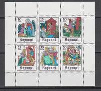 DDR  Jahrgang 1978 KB RAPUNZEL Postfrisch - Blocs