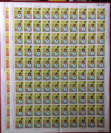 Taiwan 1985 75th Anni. Of Girl Scout Stamps Sheets Jamboree