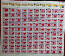 Taiwan 1983 Congress Cardiology Stamps Sheets Medicine Health Map Heart Electrocardiogram Cardiogram