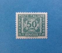 1991 ITALIA FRANCOBOLLO NUOVO STAMP NEW MNH** SEGNATASSE DA 50 LIRE DICITURA MARGINE I.P.Z.S. - - 1946-.. Republiek