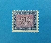 1992 ITALIA FRANCOBOLLO NUOVO STAMP NEW MNH** SEGNATASSE DA 500 LIRE DICITURA MARGINE I.P.Z.S. ROMA - - 6. 1946-.. Repubblica