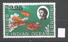 British Indian Ocean Territory 1968 Marine Life Definitive 2r25 MNH CV £12.00 - British Indian Ocean Territory (BIOT)
