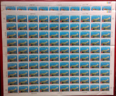 Taiwan 1984 30th Navigation Day Stamps Sheets Ship Tanker Container