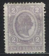 ÖSTERREICH 1899 - MiNr: 82    */MH - 1850-1918 Imperium