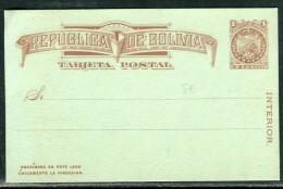 Bolivie - Entier Postal Non Voyagé   Réf O 118 - Bolivie