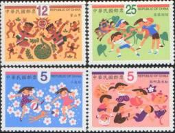 Taiwan 2001 Children Folk Rhymes Stamps Ball Vat Aboriginal Pangolin Animal Teapot Cat Bird Dance