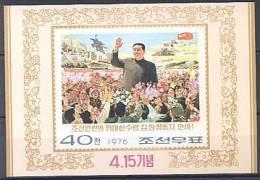 COREE NORD 1437 Kim Il Sung - Train