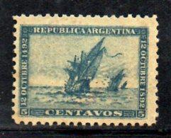 T1132 - ARGENTINA 1892, Yvert N. 92  * - Nuovi