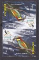 BIRDS MEROPS APIASTER 2012 MNH,** TETE-BECHE , ROMANIA.
