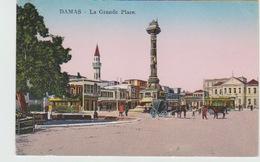 DAMAS   -  LA  GRANDE  PLACE