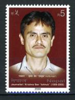2009 - NEPAL  -  Mi.  Nr.  991 -  NH -( **) - (K-EA-361368) - Nepal