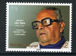 2009 - NEPAL  -  Mi.  Nr.  990 -  NH -( **) - (K-EA-361368) - Nepal