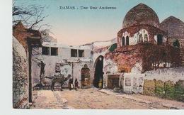 DAMAS   -  UNE  RUE  ANCIENNE