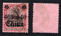 Allemagne, Colonie Allemande, Bureau En Chine, Deutsche Post In China N°44 Oblitéré, Qualité Très Beau