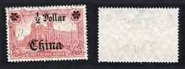 Allemagne, Colonie Allemande, Bureau En Chine, Deutsche Post In China N°45 Oblitéré, Qualité Très Beau