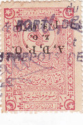 Lebanon-Liban Ottoam Overprinted ADPO - Z.O. INVERTED 0,50 PS   Used - RARE-SKRILL PAY ONLY - Lebanon