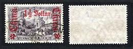 Allemagne, Colonie Allemande, Bureau En Chine, Deutsche Post In China N°47 Oblitéré, Qualité Beau+
