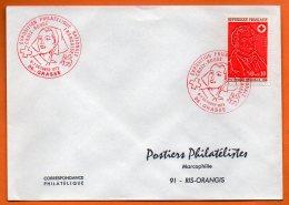 06 GRASSE  CROIX ROUGE   1973  Lettre Entière   N° AA 15 - Rode Kruis