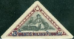 LIBERIA, COMMEMORATIVO, 1910, COMMERCIO, FRANCOBOLLO NUOVO (MLH*), Michel 117D, YT 110 - Liberia