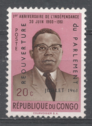 Congo Democratic Republic 1961. Scott #397 (M) Pres. Joseph Kasavubu * - République Du Congo (1960-64)