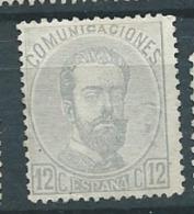 Espagne     Yvert N° 121 (*)    Ava10713 - 1850-68 Kingdom: Isabella II