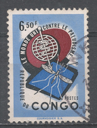 Congo Democratic Republic 1962. Scott #416 (U) Malaria Eradication Emblem And Mosquito * - République Du Congo (1960-64)