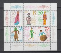 DDR  Jahrgang 1979 KB  Historische Puppen  Postfrisch - Blocs