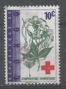 Congo Democratic Republic 1963. Scott #443 (U) Plant, Cinchona Ledgeriana * - République Du Congo (1960-64)