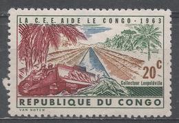 Congo Democratic Republic 1963. Scott #455 (M) Buldozer And Kabambare Sewer, Leopoldville * - République Du Congo (1960-64)