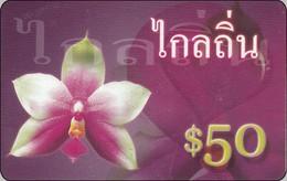 Thailand Phonecard  Orchid  Orchideen - Fleurs