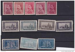 Austria KuK Bosnia - 1917 Original Set + Proof Colors + Error Double Printing
