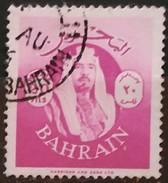 BAHREIN 1966 Local Motives. USADO- USED. - Bahrain (1965-...)