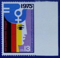 """ERROR Stamp 1975 BULGARIA """"International Women's Year"""" - Right Side Imperforated !!! - Abarten Und Kuriositäten"""