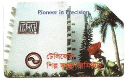 Bangladesh - Tessera Telefonica Da 200 Units T144