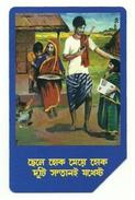 Bangladesh - Tessera Telefonica Da 50 Units T145