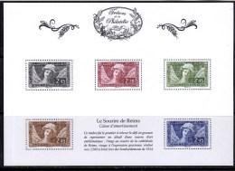 """FRANCE 2014 / BS1 """" TRESORS DE LA PHILATELIE-le Sourire De Reims 1930 """" ISSU DU 1er ENSEMBLE DE 10 BF / NEUF RARE / ...."""