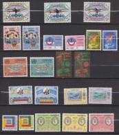 Kuwait 1966  Lot De Timbres  * MLH - Koweït