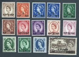 Oman 1960 Michel Nr. 80-93 - Oman