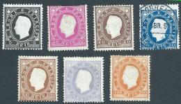 St.Thomas And Prince Islands (Sao Tome E Principe) 1887 - Sao Tome And Principe