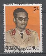 Congo Democratic Republic 1969. Scott #648 (U) President Mobutu * - Oblitérés