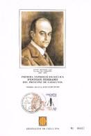 R 1074. Tarjeta Souvenir Exposicion TORDERA (Barcelona) 1985, Esteve Terrades - 1931-Hoy: 2ª República - ... Juan Carlos I