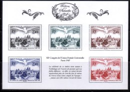 "FR 2014 / BS5 "" TRESORS DE LA PHILATELIE-congrès Upu Paris 1947 "" ISSU DU 1er ENSEMBLE DE 10 BF / NEUF RARE / ...."