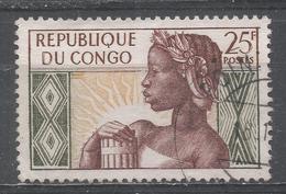 Congo People's Republic 1959. Scott #89 (U) Allegory Of New Republic * - Oblitérés
