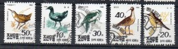 COREE DU NORD - NORTH KOREA - OISEAUX - BIRDS - Oblitéré - 1990 -