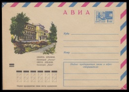 "7746 RUSSIA 1971 ENTIER COVER Mint ODESSA UKRAINE ARKADIA ""ROSSIYA"" SANATORIUM RESORT KURORT MEDECINE MEDICINE 71-368 - 1970-79"