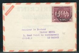 Congo Belge - Enveloppe Publicitaire ( Laboratoire Bocquet De Dieppe ) Pour La France En 1958   Réf O 197