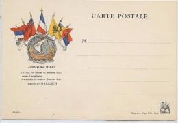LCTN43B- CARTE DE FRANCHISE MILITAIRE NEUVE - Militaire Kaarten Met Vrijstelling Van Portkosten