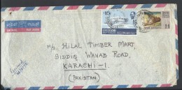 Ceylon 1970 Registered Airmail 1970 Leopard Scott #442, 1973 Opening Of Bandaranaike Memorial Hall Postal History Cover.