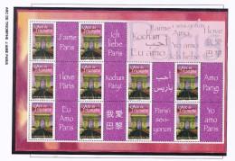 FRANCE 2007 ARC DE TRIOMPHE FEUILLET 3599A LOGO J AIME PARIS EN 10 LANGUES MNH